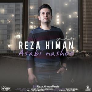 Reza Himan Asabi Nashoo