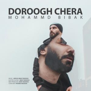 Mohammad Bibak Dorough Chera
