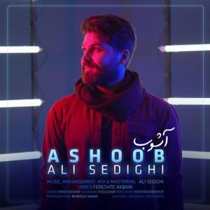 Ali Sedighi Ashoob