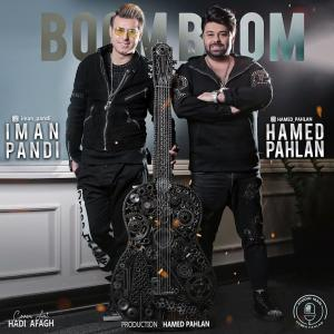 Iman Pandi Boom Boom