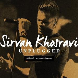 Sirvan Khosravi Khaterate To