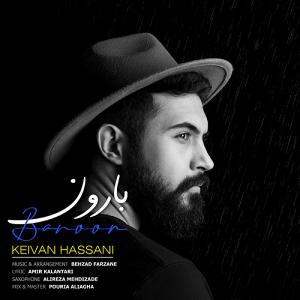 Keivan Hassani Baroon