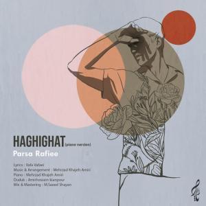 Parsa Rafiee Haghighat (Piano Version)