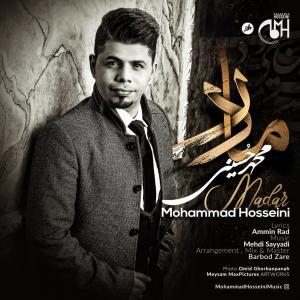 Mohammad Hosseini Madar