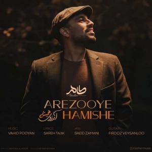 Taaher Arezooye Hamishe