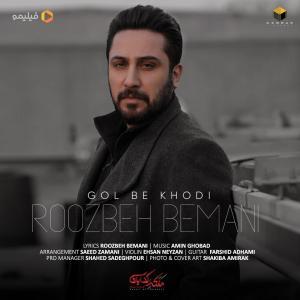 Roozbeh Bemani Gol Be Khodi
