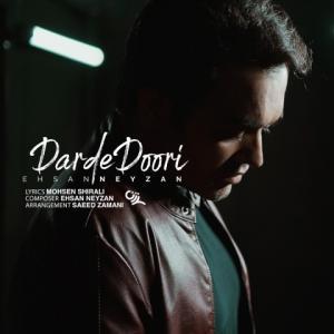 Ehsan Neyzan Darde Doori