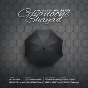 Hossein Mousavi Ghanoone Shayad