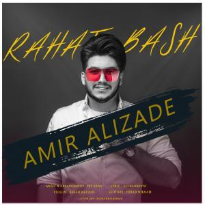 Amir Alizadeh Rahat Bash
