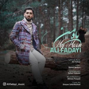 Ali Fadayi Mahe Man