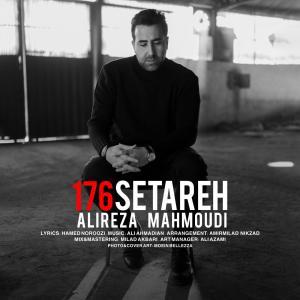 Alireza Mahmoudi 176 Setareh