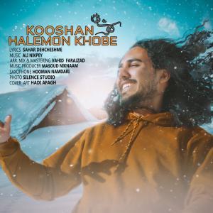 Kooshan Halemon Khobe
