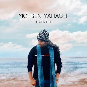 Mohsen Yahaghi Lahzeh