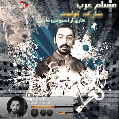 دانلود آهنگ مسلم عرب مبارکه تولدت