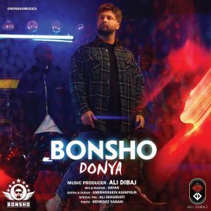 Bonsho Donya