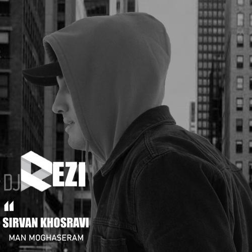 دانلود ریمیکس سیروان خسروی از دیجی Rezi من مقصرم