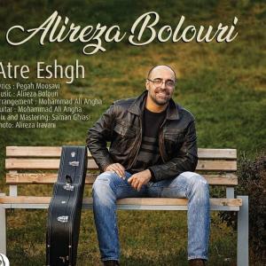 Alireza Bolouri Atre Eshgh