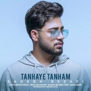 Sadegh Rezaei Tanhaye Tanham