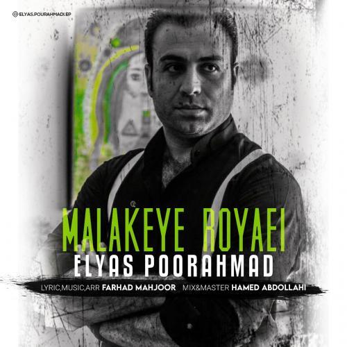 Elyas Poorahmad Malakeye Royaei