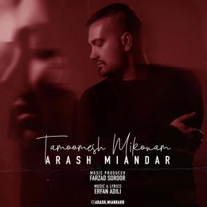 Arash Miandar Tamoomesh Mikonam