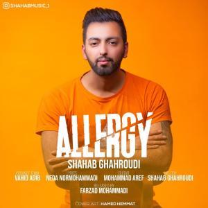 Shahab Ghahroudi Alergy