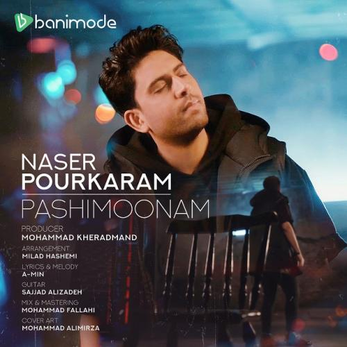 Naser Pourkaram Pashimoonam