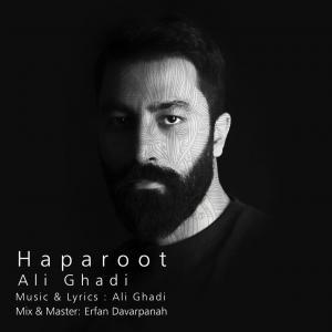Ali Ghadi Haparoot