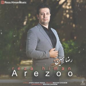 Reza Himan Arezoo
