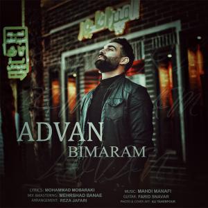 Advan Bimaram
