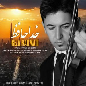 Reza Rahmati Khodahafez