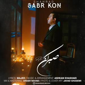 Shahrad Sabr Kon