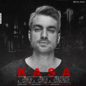 Kasa – Dadash Bash Bash
