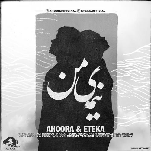 Ahoora , Eteka Nimeye Man