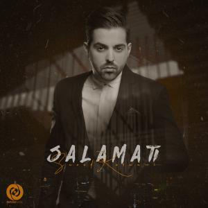 Saeed Kermani Salamati