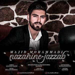 Majid Mohammadi Nazanine Jazzab