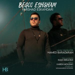 Farshad Eskandari Begoo Eshgham