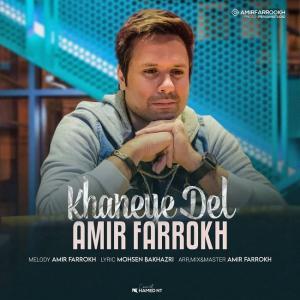 Amir Farrokh Khaneye Del