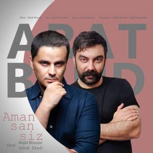 Arat Band Aman San Siz