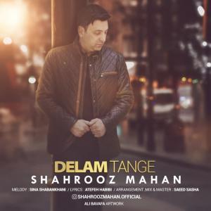 Shahrooz Mahan Delam Tange
