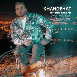 Sepehr Saremi Khandehat