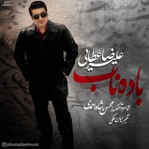 Alireza Aataei Badeye Nab