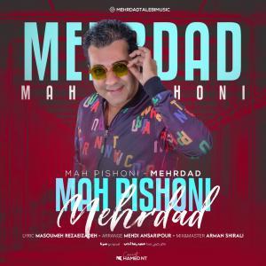 Mehrdad Talebi Mah Pishoni