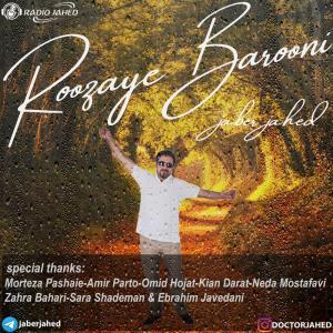 Jaber Jahed Roozaye Barooni