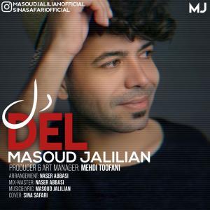 Masoud Jalilian Del