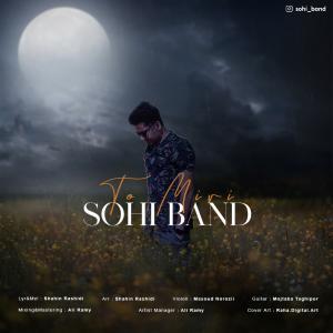Sohi Band To Miri