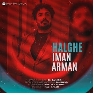 Iman Arman Halghe