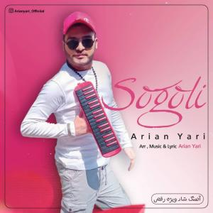 Arian Yari Sogoli