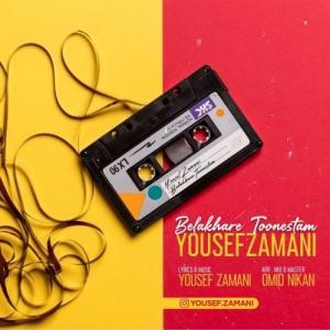 Yousef Zamani Belakhare Toonestam