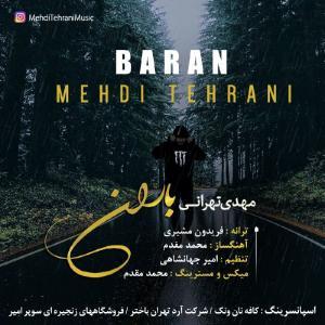 Mehdi Tehrani Baran