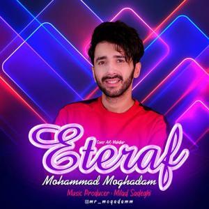 Mohammad Moghadam Eteraf